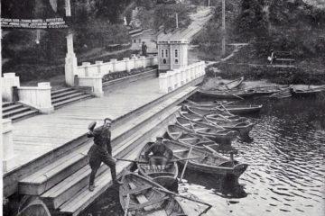 Лодочная пристань в парке культуры и отдыха, 1932—1936 гг.