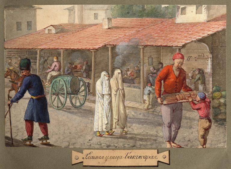 Главная улица Бахчисарая