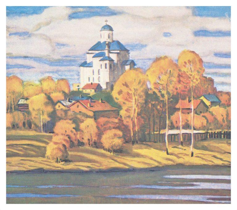 Осень. Свирская церковь