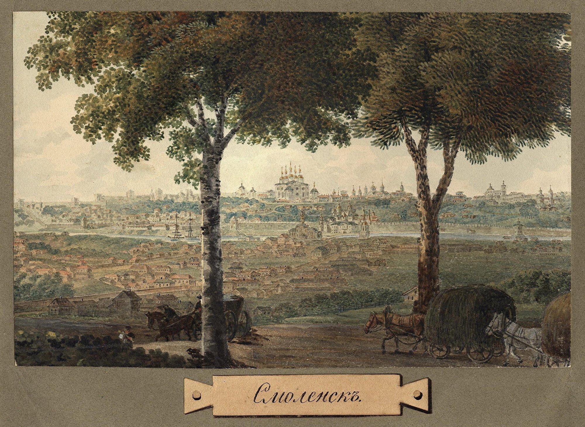 Смоленск и другие города Российской Империи времён Пушкина