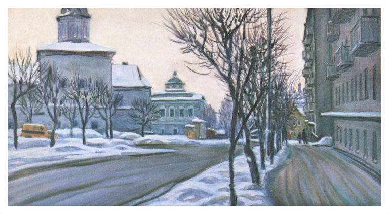 Улица Конёнкова