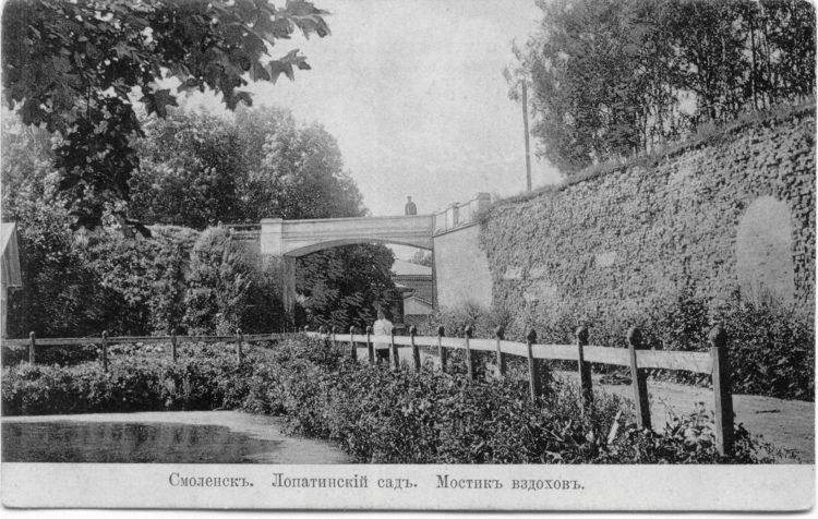 Мостик вздохов в Лопатинском саду