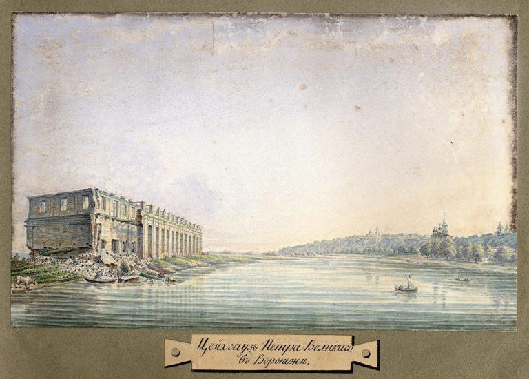 Цейхгауз Петра Великого в Воронеже