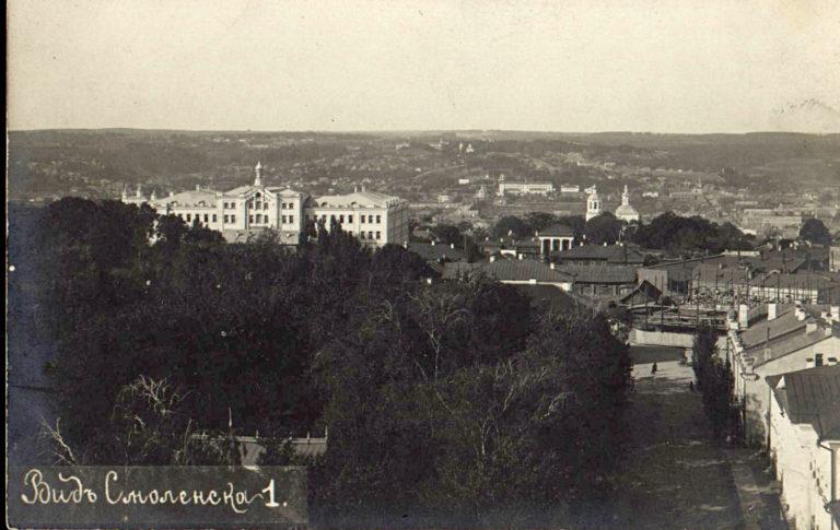Вид Смоленска начала XX века — 1, Шклянная гора | Дворянское собрание