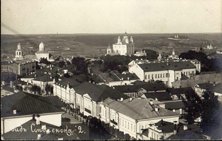 Вид Смоленска начала XX века — 2, Дворянское собрание | правее Крестовоздвиженской церкви