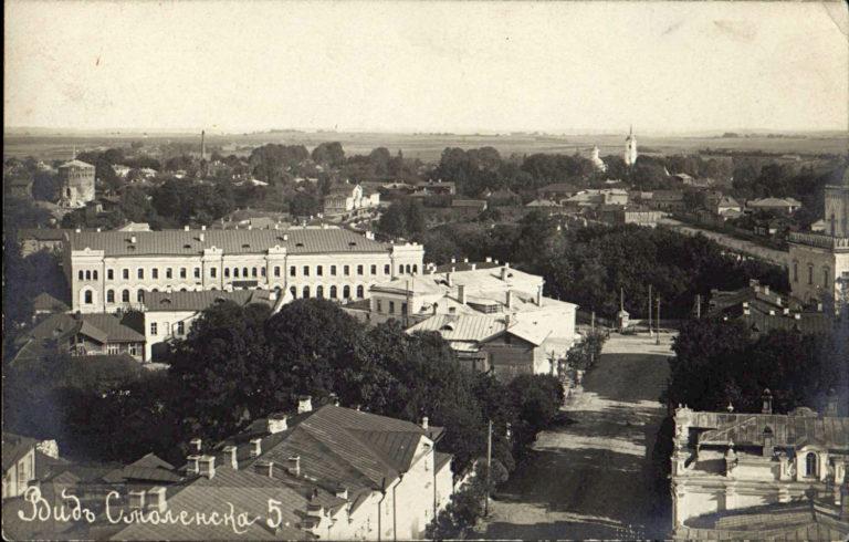 Вид Смоленска начала XX века — 5, Евстафьевская башня и дом Волковой | Молоховские ворота