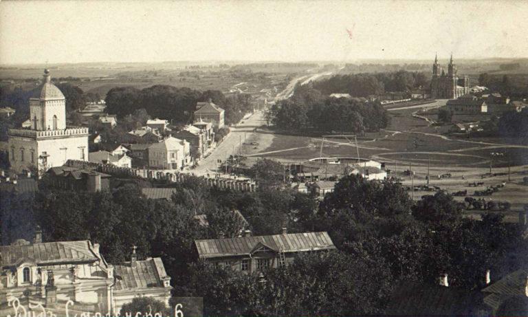 Вид Смоленска начала XX века — 6, Молоховские ворота | костел, Киевский большак