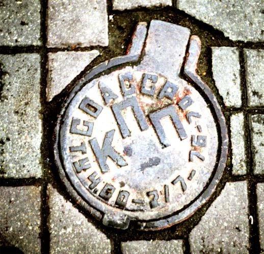 Удивительное под ногами - люки города Смоленска
