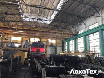 Сервисное локомотивное депо «Смоленск», что в Сортировке, — отмечает своё 150-летие