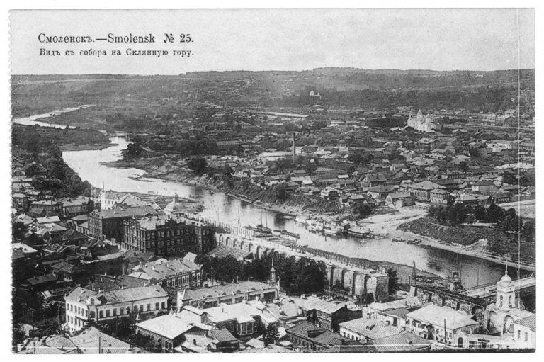 Смоленск. Вид с собора на Склянную гору, фото начала XX века