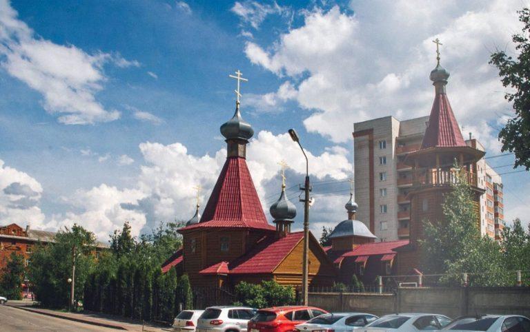 Церковь Меркурия Смоленского