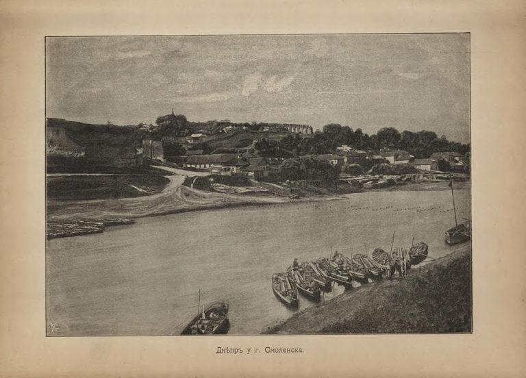 1901 г. Пятницкая переправа и Казанская гора