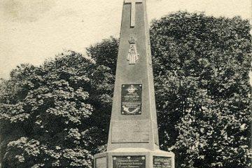 Памятник Софийскому полку в Смоленске: история создания