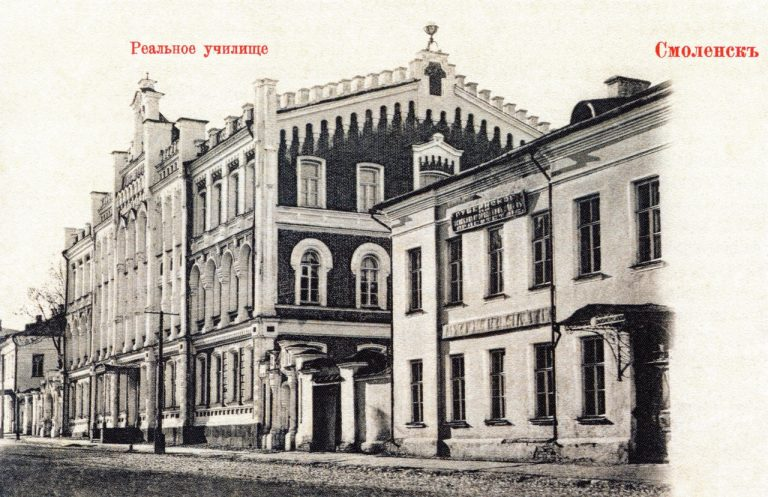 Здание Художественной галереи (Александровского реального училища)