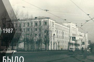 Было — стало: улица Крупской, вид на СГМА