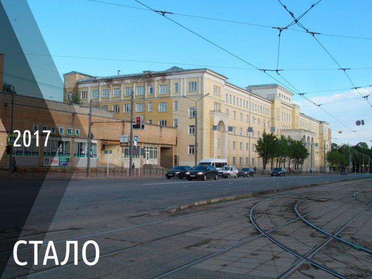Было - стало: улица Крупской, вид на СГМА
