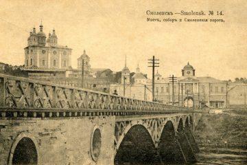 Деревянный мост через Днепр — каким он был?