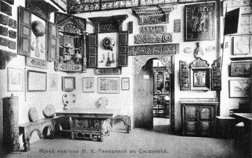 Экспозиция музея «Русская старина», фото 1909-1911 годов