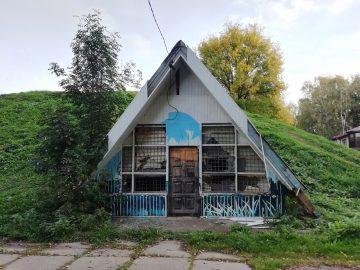 Тир у Шеинова бастиона в Смоленске