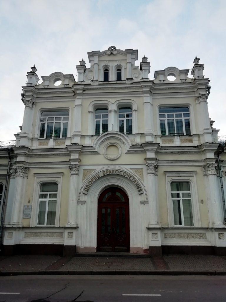 """Дворец бракосочетания (дом Энгельгардта, позднее - """"дом труда"""")"""