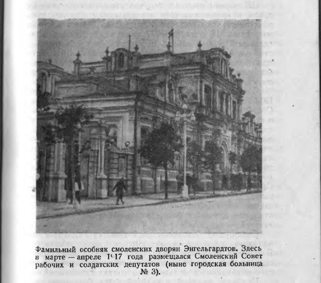 1958-ой год