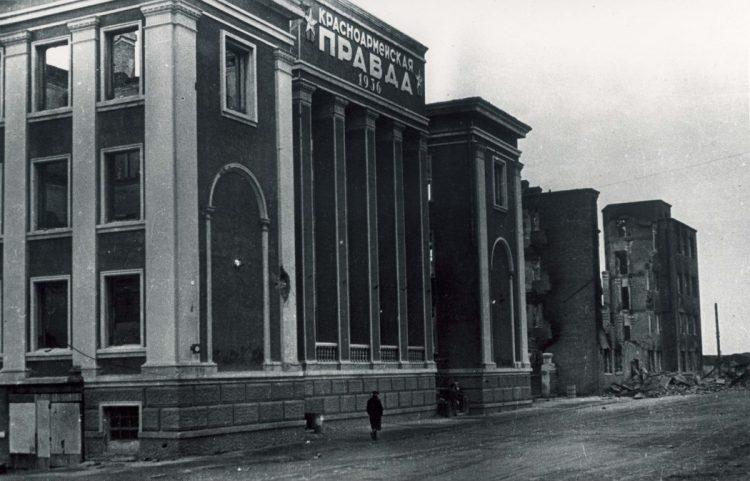 Здание редакции газеты «Красноармейская правда» во времена Великой Отечественной Войны