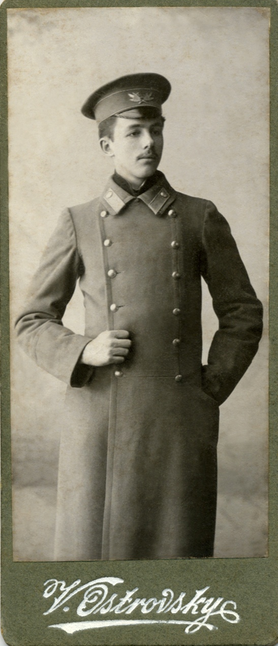 Смоленский гимназист
